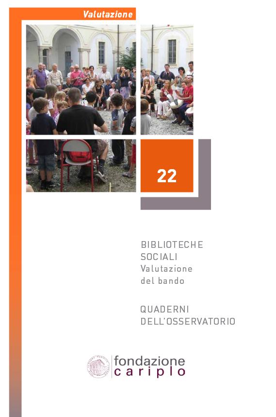 biblioteche_fondazione_cariplo